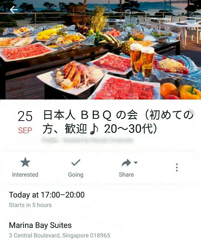 日本人 シンガポール バーベキュー にもう二度と行きたくない件について
