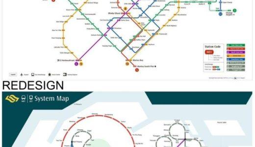 シンガポールMRT地図 、これが位置関係ただしいMRT駅っぽい!