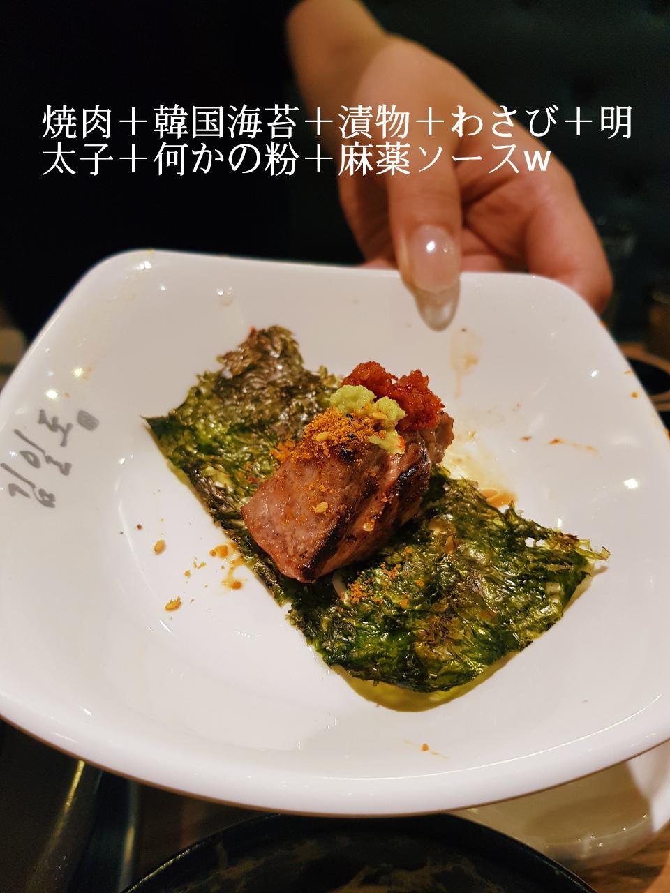 シンガポール韓国料理 韓国漬物 ハローアジア