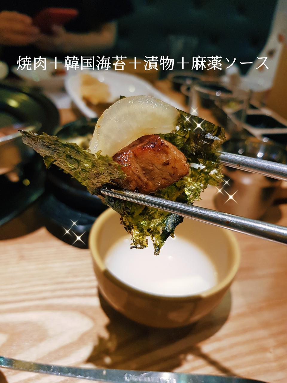 シンガポール韓国BBQ 麻薬ソース ハローアジア