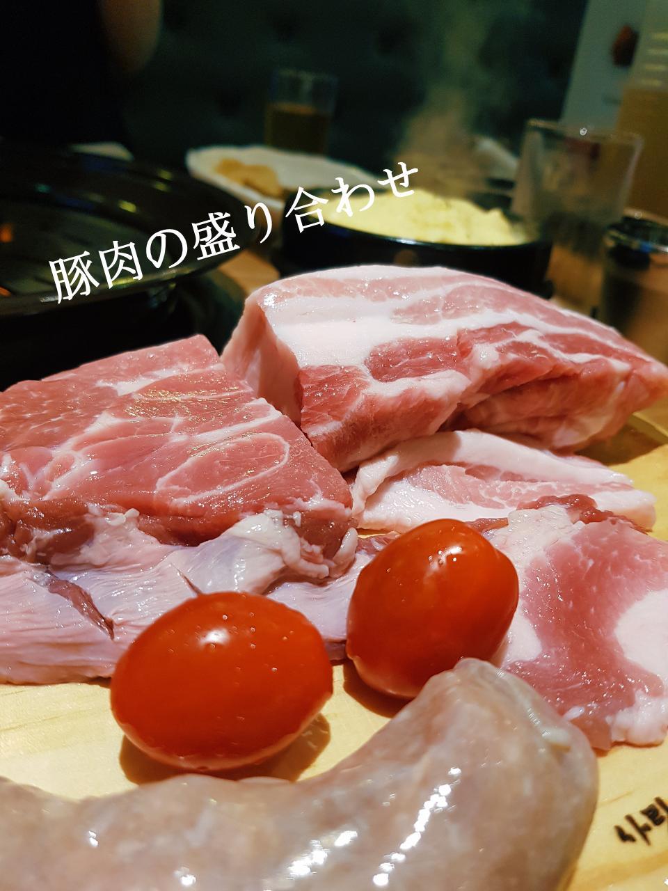 シンガポール韓国料理 ハロアジ