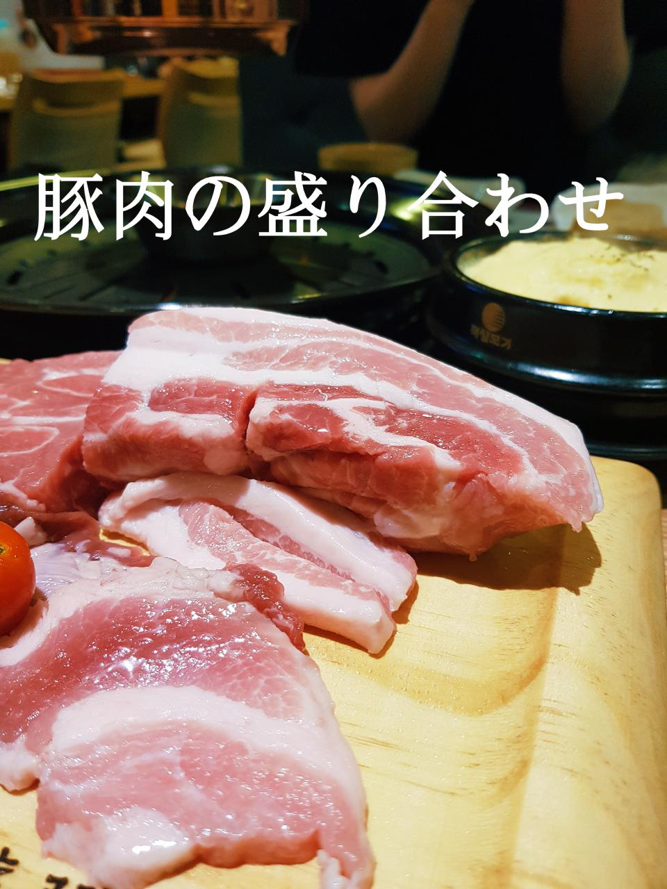 シンガポール韓国BBQ タンパガ ハロアジ