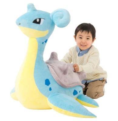 This Lapras is bigger than your lampas and cannot put in pocket