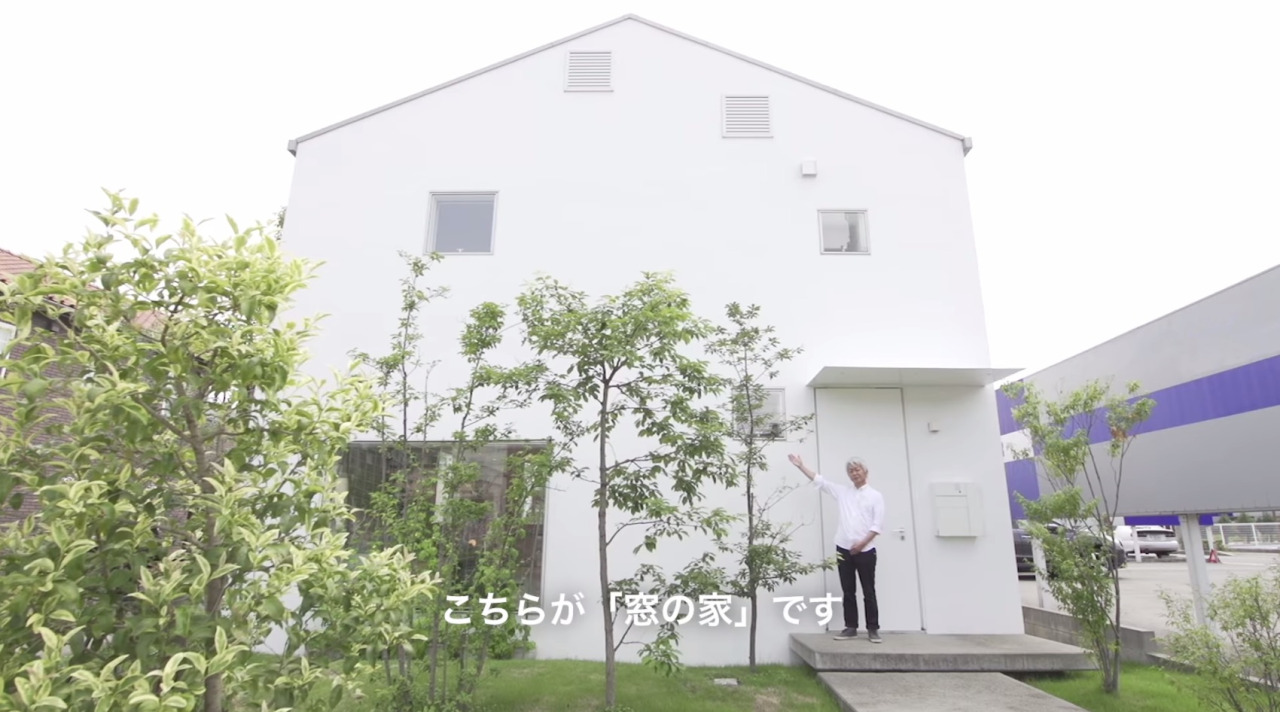 MUJI HOUSE!! Live in Japan for free? No problem!