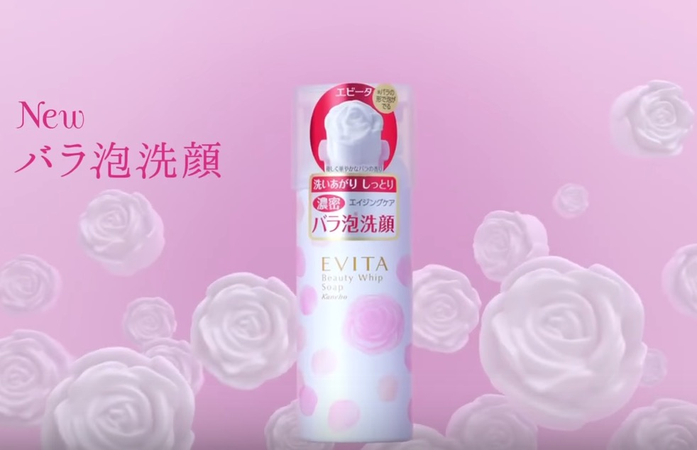 KANEBO's Rose Form facial soap so much win