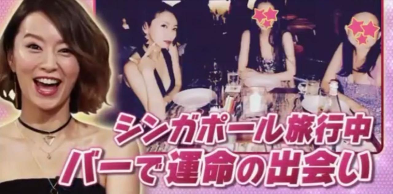 【動画付き】歌手鈴木亜美さん(34)と一般男性のシンガポール運命の出会い