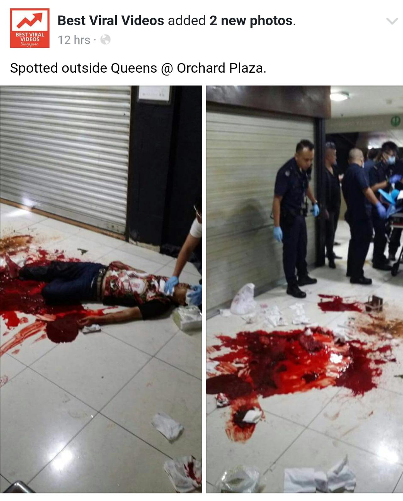 シンガポール 大喧嘩、 オーチャードプラザで人斬りつけられるけど・・