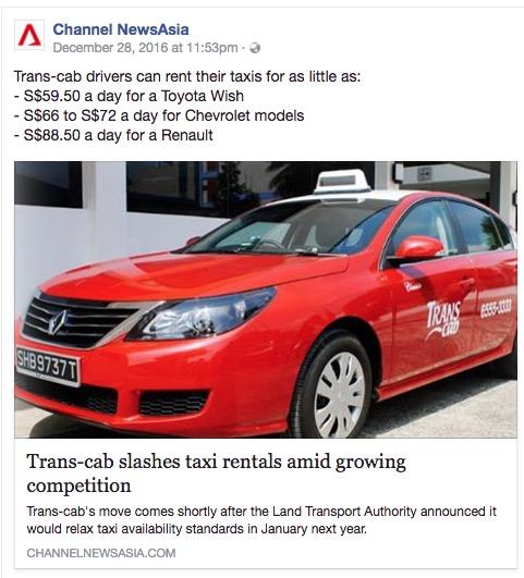 【シンガポールタクシー】 タクシーレンタル数が落ちてるかも疑惑。 大丈夫かね?