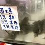 シンガポール カエル料理 【保存版】 カエルお粥 のシンガポール人気店を紹介