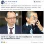 【顔写真あり】 シンガポール個人事業者から贈賄を受け続けた日本人二人に懲役刑!