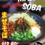 シンガポールラーメンチャンピオン の新メニュー。 つけ麺とまぜそばが気になる!